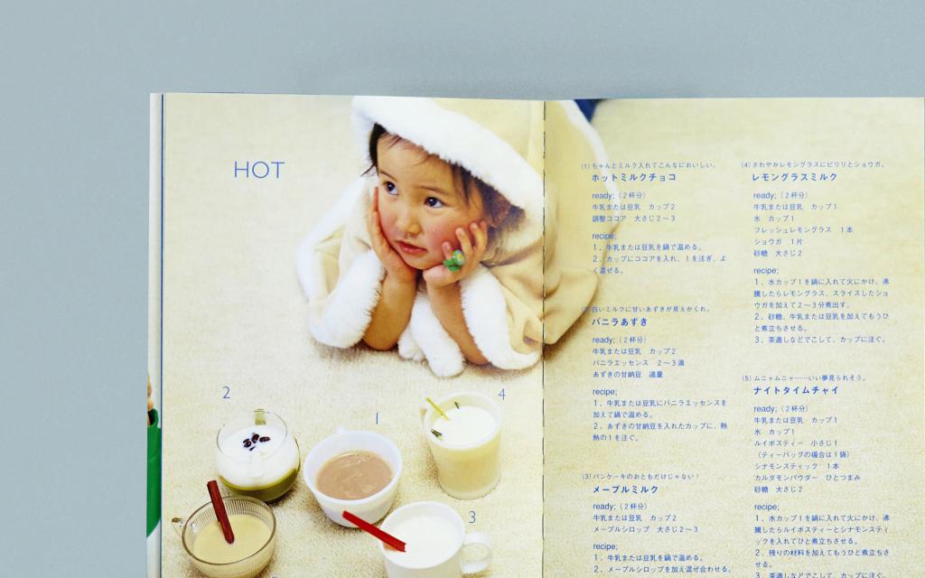 kodomo_milk_C-1024x640