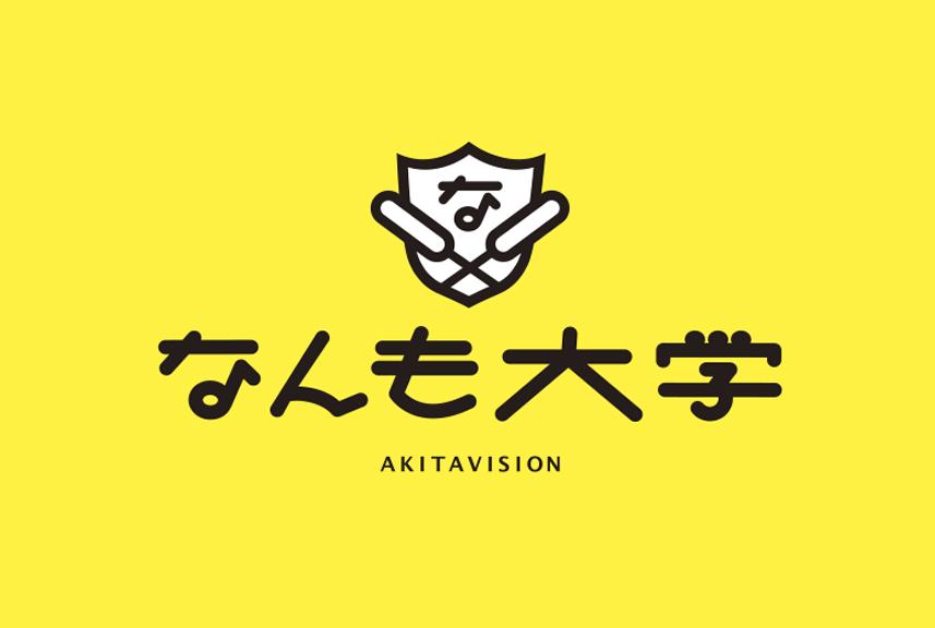 nanmo_logo