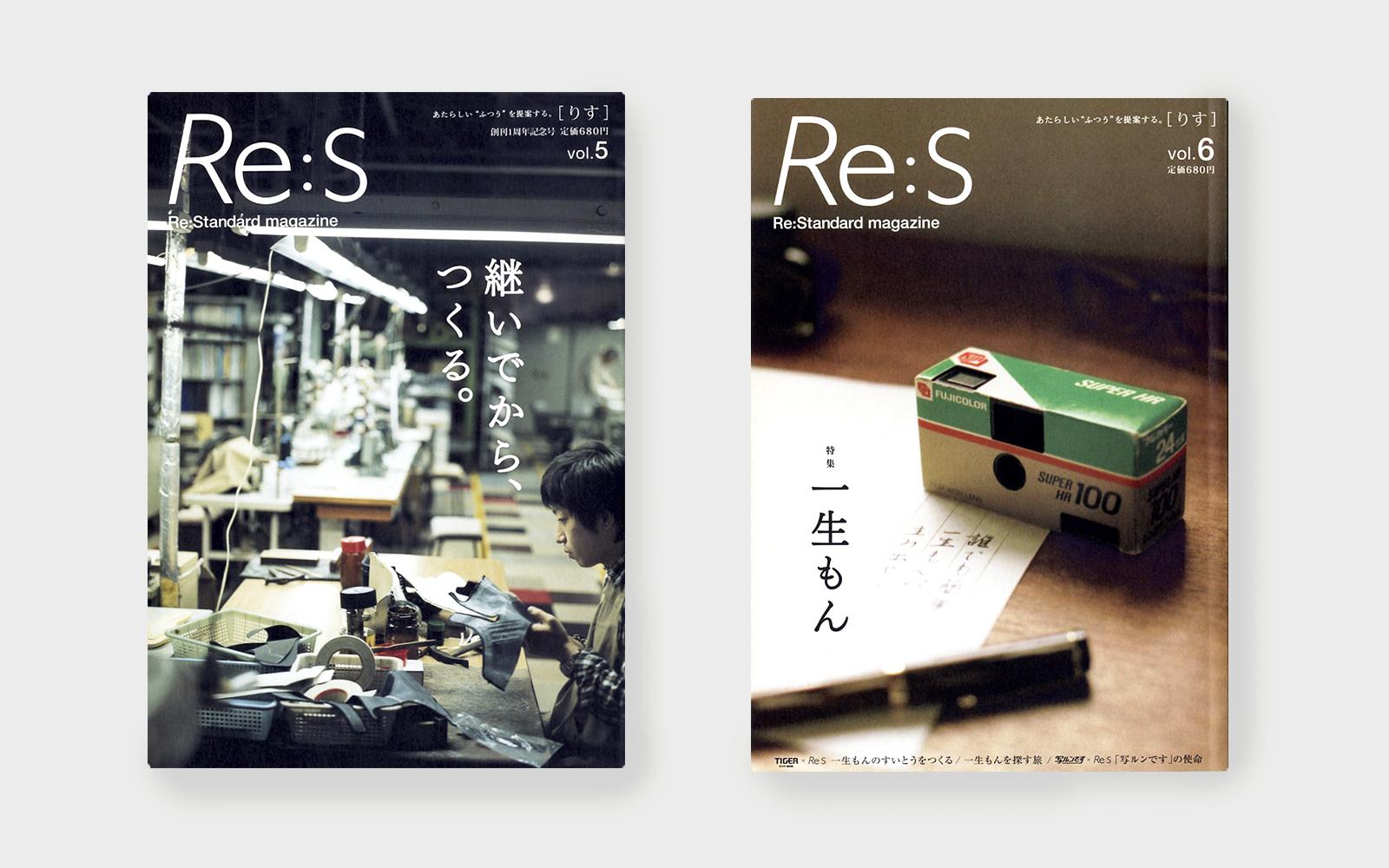 res_C