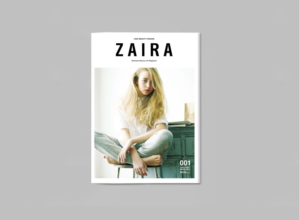 zaira_cover